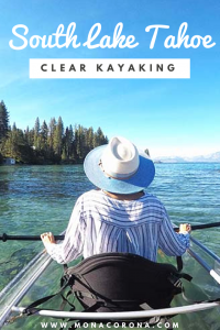 Click this pin for the ultimate travel guide to South Lake Tahoe in the summer! This guide includes everything you need to know: where to stay in Lake Tahoe, where to eat in Lake Tahoe, and what to do in Lake Tahoe. | #laketahoe #southlaketahoe #california #nevada #travel #USA
